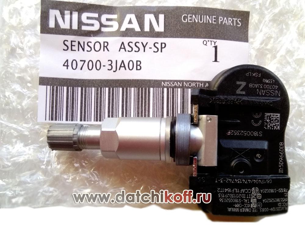 40700-3JA0B датчик давления воздуха шин оригинал