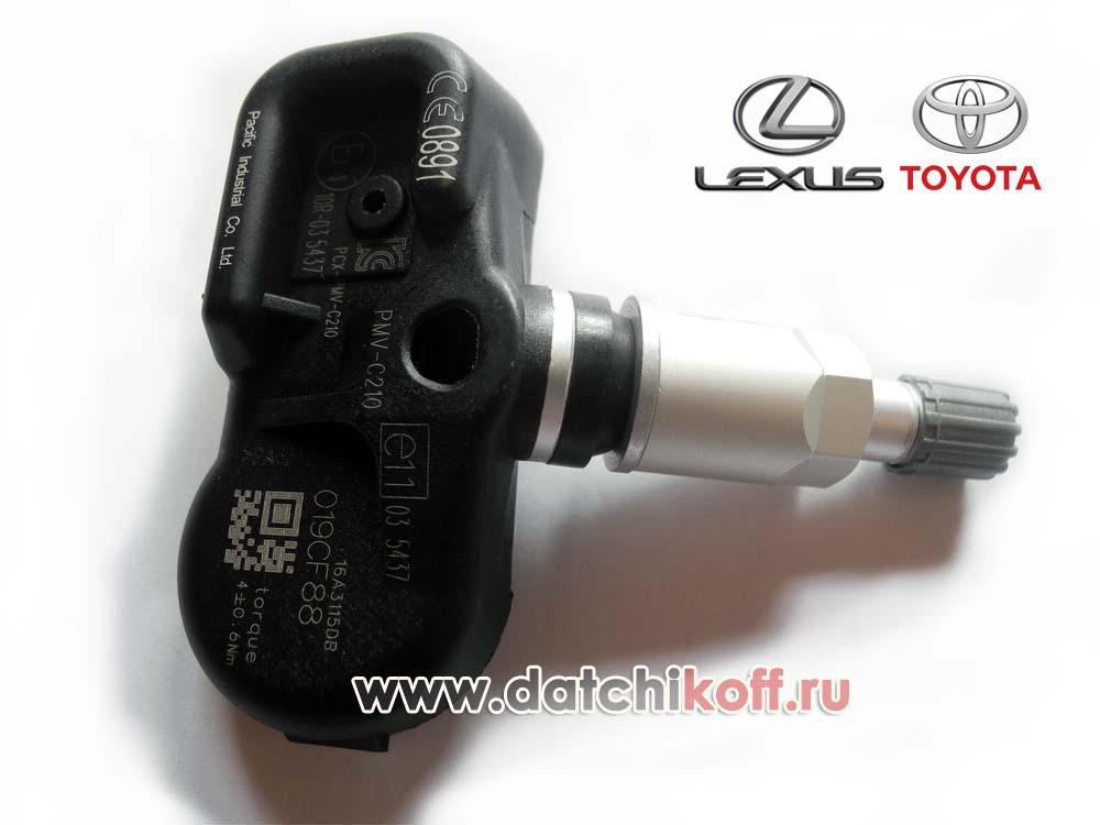 42607-30071 датчик давления воздуха шин оригинал