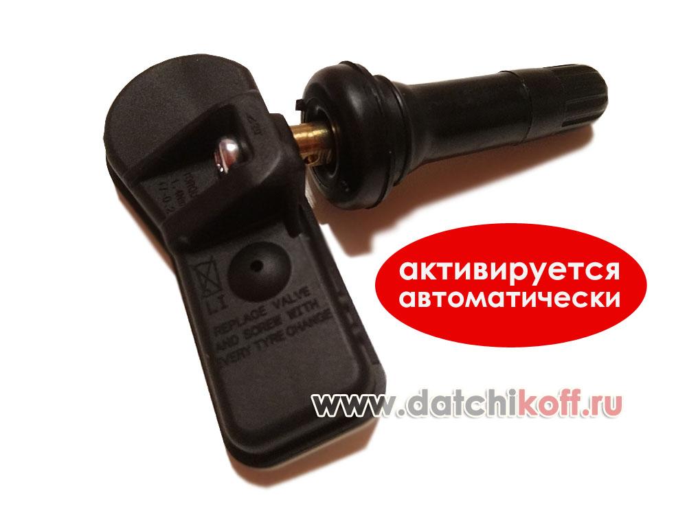 52933-C1100 датчик давления воздуха шин