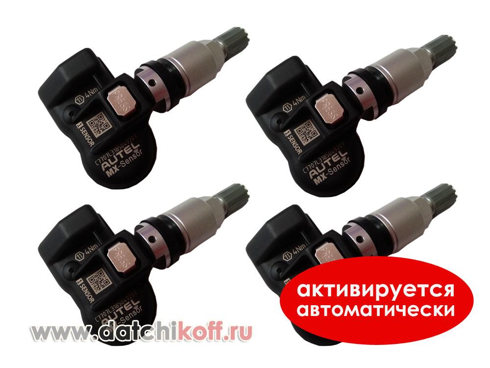5Q0998270B датчик давления воздуха шин