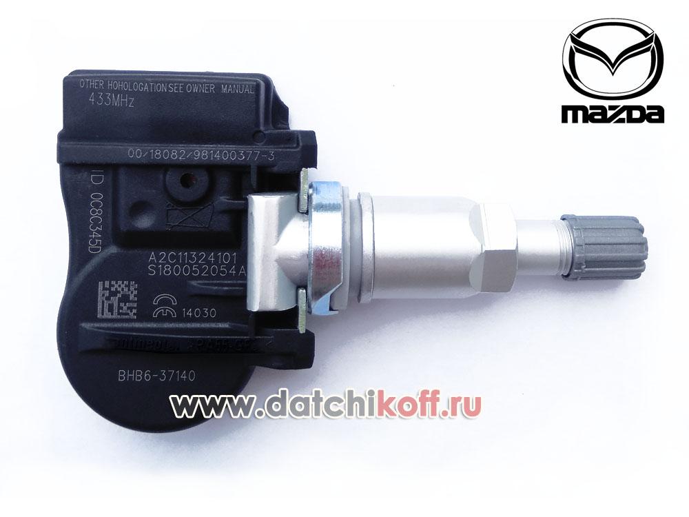 BB337140B датчик давления воздуха шин оригинал