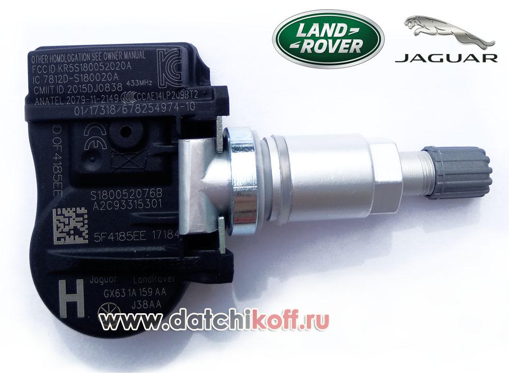 C2D47173 датчик давления воздуха шин оригинал